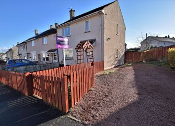 Thumbnail 3 bed end terrace house for sale in Braedale Crescent, Wishaw