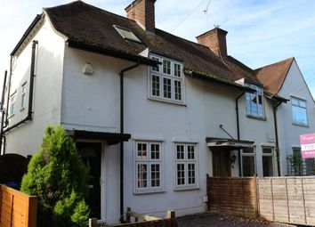 2 bed end terrace house for sale in Oyster Lane, Byfleet, Surrey KT14
