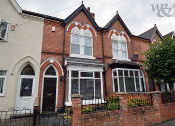 Thumbnail 3 bedroom terraced house for sale in Hart Road, Erdington, Birmingham