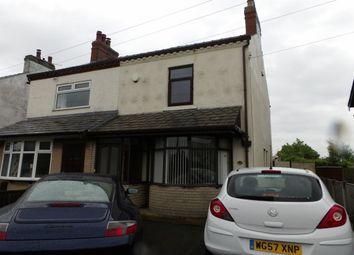 Thumbnail 2 bed property to rent in Hesketh Lane, Tarleton, Preston