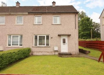 Thumbnail 2 bed end terrace house for sale in Lomond Avenue, Port Glasgow
