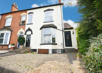 Thumbnail 2 bed flat for sale in Priory Road, Hall Green, Birmingham