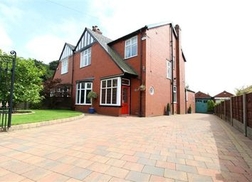 Thumbnail 3 bedroom property for sale in Westcliffe Road, Bolton