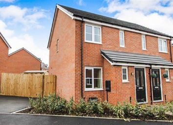 Thumbnail 2 bed semi-detached house for sale in John Brooks Gardens, Holbrooks, Coventry