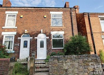 Thumbnail 2 bed semi-detached house for sale in New Street, North Wingfield, Chesterfield, Derbyshire