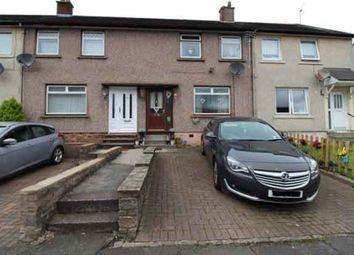 Thumbnail 2 bed terraced house for sale in 47, Wheatlands Avenue, Bonnybridge, Falkirk