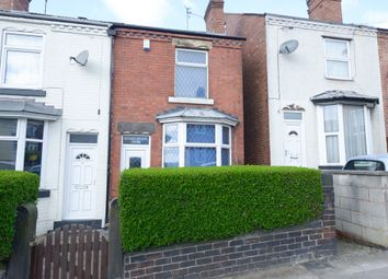 Thumbnail 2 bed end terrace house for sale in Rutland Road, Chesterfield