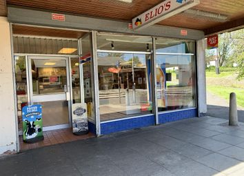 Thumbnail Leisure/hospitality for sale in Glamis Centre, Glenrothes