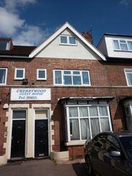 Thumbnail Studio to rent in Chester Road, Erdington, Birmingham