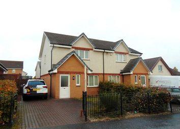 Thumbnail 3 bed semi-detached house to rent in Clydesdale Terrace, Cannonholm Road, Auchenheath, Lanark
