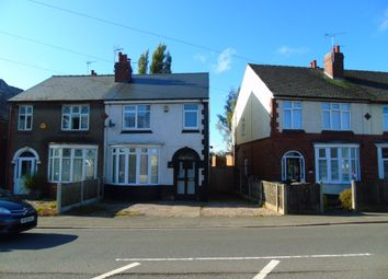 Thumbnail 3 bed semi-detached house to rent in Nottingham Road, Alfreton
