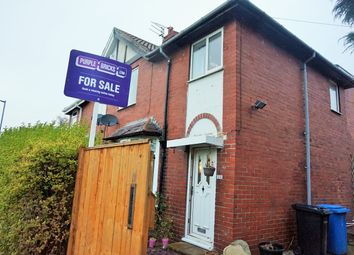 Thumbnail 2 bed semi-detached house for sale in Albion Terrace, Lynemouth