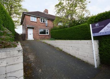 Thumbnail 3 bedroom end terrace house for sale in Miles Hill Avenue, Meanwood, Leeds