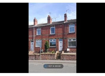 Thumbnail 2 bed terraced house to rent in Westfield Lane, South Elmsall