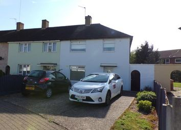 Thumbnail 3 bed end terrace house for sale in Failsworth Close, Clifton, Nottingham, Nottinghamshire