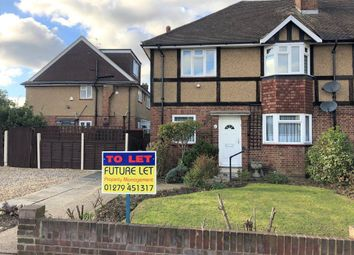 Thumbnail 2 bed property to rent in West Close, Barnet, Hertfordshire