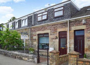 Thumbnail 4 bedroom terraced house for sale in Broadloan, Renfrew