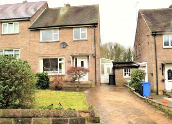 Thumbnail 3 bed semi-detached house for sale in Crag View Crescent, Oughtibridge, Sheffield