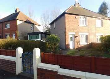 2 bed semi-detached house for sale in Dalby Grove, Offerton, Stockport SK1