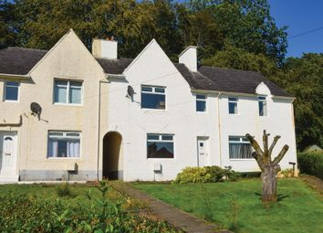 Thumbnail 3 bed terraced house for sale in Ardencaple Quadrant, Helensburgh, Argyll & Bute