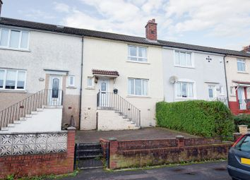 Thumbnail 2 bed terraced house for sale in Glen Park, Airdrie