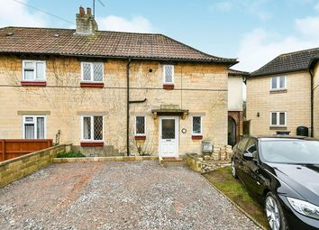 Thumbnail 3 bed semi-detached house for sale in Northcote, Calne