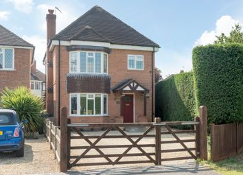Thumbnail 4 bed detached house for sale in Avon Crescent, Stratford-Upon-Avon, Warwickshire