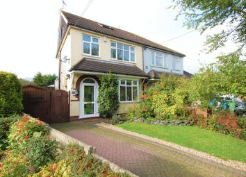 Thumbnail 4 bed semi-detached house for sale in Ball Lane, Coven Heath, Wolverhampton