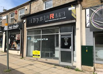 Thumbnail Studio to rent in Shop Premises, Queen St, Great Harwood