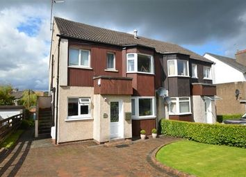 Thumbnail 2 bed flat for sale in Iain Road, Bearsden, Glasgow