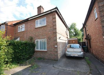 Thumbnail 2 bed end terrace house for sale in Willow Road, Aylesbury, Buckinghamshire