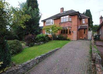 Thumbnail 4 bed semi-detached house for sale in Dell Road, Southampton