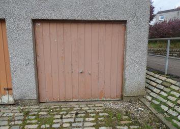 Thumbnail Parking/garage to rent in Skye Court, Cumbernauld, Glasgow