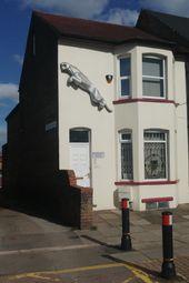 Office for sale in Stuart Street, Luton LU1