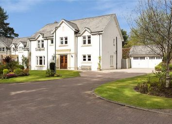 Thumbnail 5 bed detached house for sale in The Glebe, Symington, Ayrshire