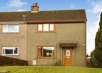 Thumbnail 2 bed end terrace house for sale in 22 St Couans Place, Newton Stewart