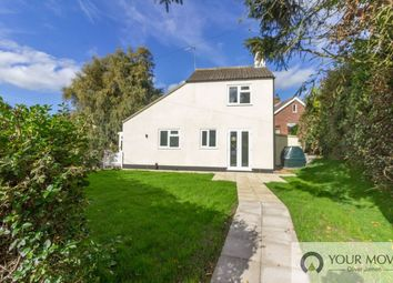 Thumbnail 2 bed detached house for sale in Back Lane, Lound, Lowestoft
