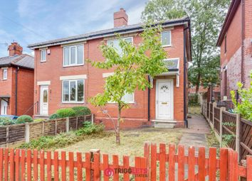 Thumbnail 2 bed semi-detached house to rent in Co-Operative Street, Cudworth, Barnsley