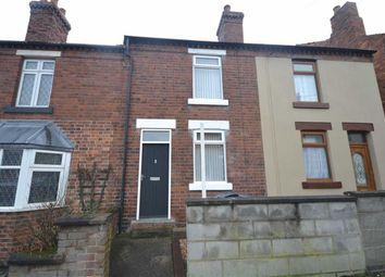 Thumbnail 2 bed terraced house to rent in High Street, Kilburn, Belper