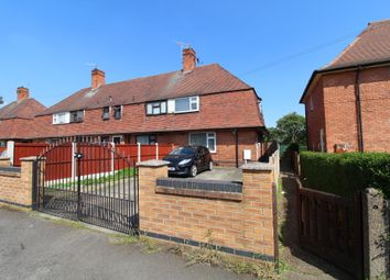 Thumbnail 2 bedroom end terrace house for sale in Marchwood Close, Wollaton, Nottingham