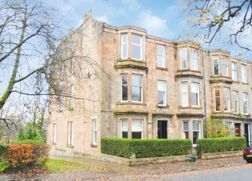 Thumbnail 2 bed flat for sale in Prince Albert Terrace, Helensburgh