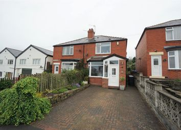 Thumbnail 2 bed semi-detached house for sale in Oldfield Avenue, Stannington, Sheffield