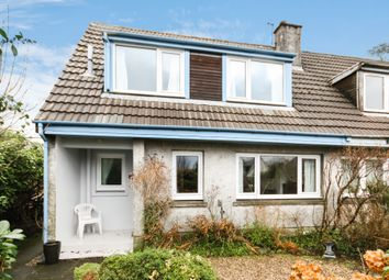 Thumbnail 2 bed semi-detached house for sale in 21 Achlonan, Taynuilt