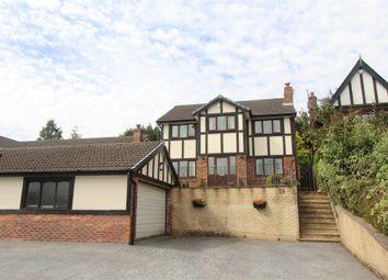 Thumbnail 4 bed detached house for sale in Claybank Drive, Tottington, Bury, Lancashire