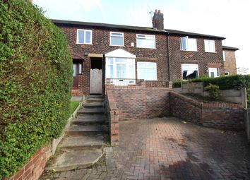 Thumbnail 3 bedroom terraced house for sale in Patterdale Road, Offerton, Stockport
