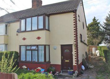 Thumbnail 3 bed semi-detached house for sale in Bicker Road, Donington, Spalding, Lincolnshire