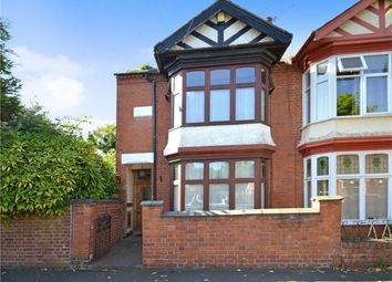 Thumbnail 3 bed end terrace house for sale in Hollis Road, Stoke, Coventry, West Midlands