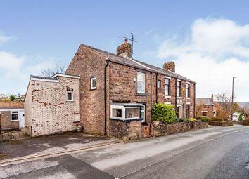 Thumbnail 2 bed semi-detached house for sale in Heys Lane, Blackburn