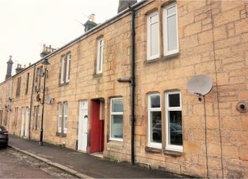 Thumbnail 1 bed flat for sale in Duntreath Terrace, Kilsyth