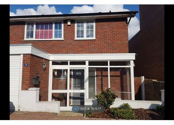 Thumbnail 3 bed semi-detached house to rent in Casewick Road, London